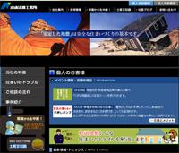 hp_naniwa.jpg