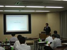 seminer.JPG